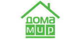 Логотип Поставщик строительных материалов «ДомаМир» - фото лого