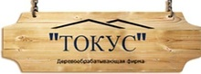 Логотип Пилорама «Токус» - фото лого