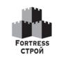 Логотип  «Fortress строй» - фото лого