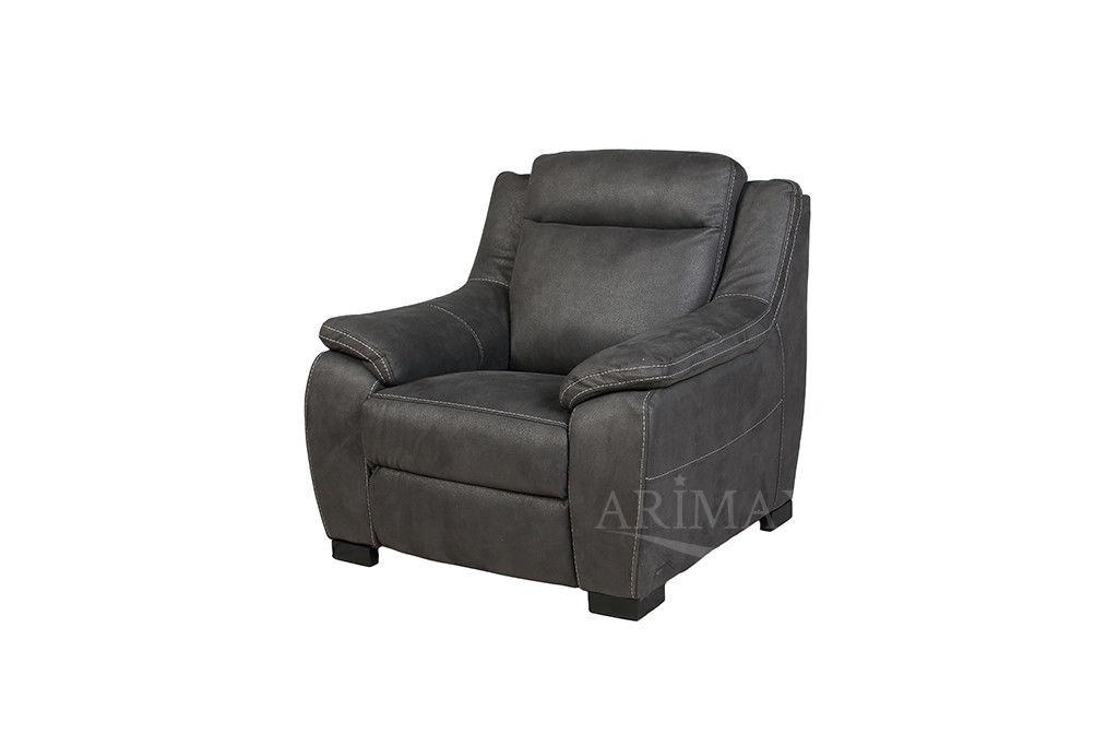 Кресло Arimax Монтана (Индиго) - фото 1