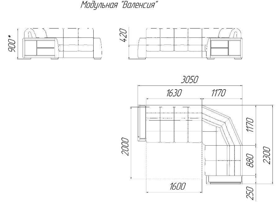 Диван ZMF Валенсия модульная (ППУ, сп. место 160х200 см., 80х200 см.) - фото 4