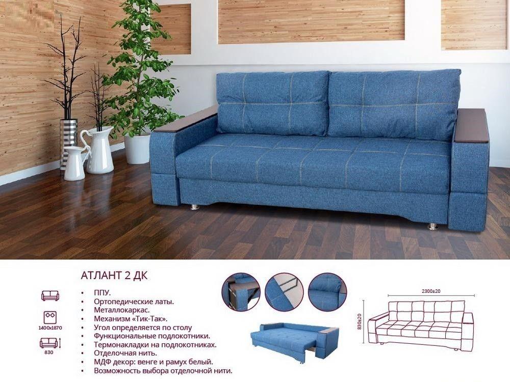 Диван Апогей-Мебель Атлант 2 - фото 4