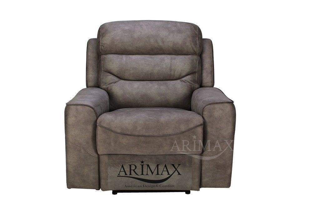 Кресло Arimax Рокки (Африканский носорог) - фото 2