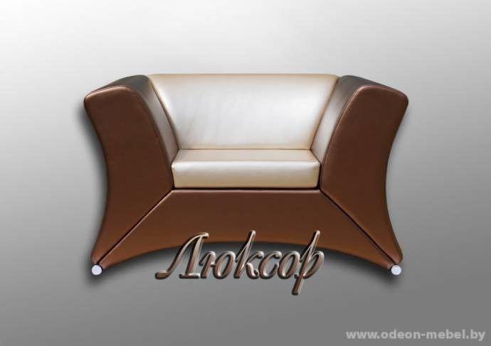 Кресло Одеон-мебель Люксор 3 - фото 1