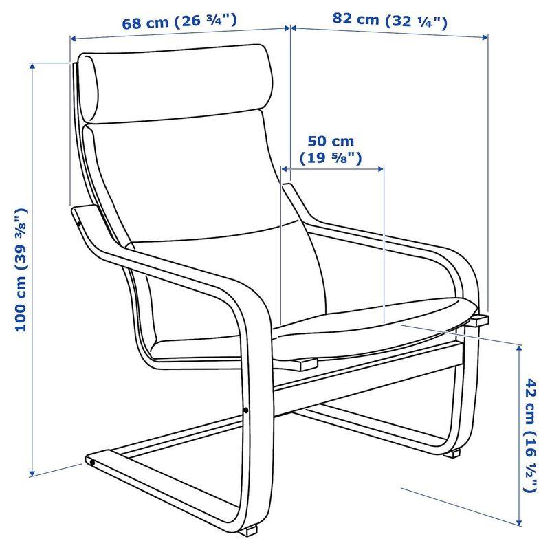 Кресло IKEA Поэнг 393.027.99 - фото 4