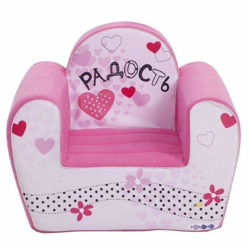 Кресло PAREMO PCR317-17 - фото 1