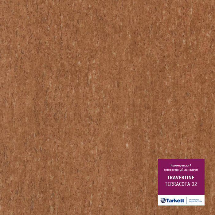Линолеум Tarkett Travertine Terracotta 02 - фото 1