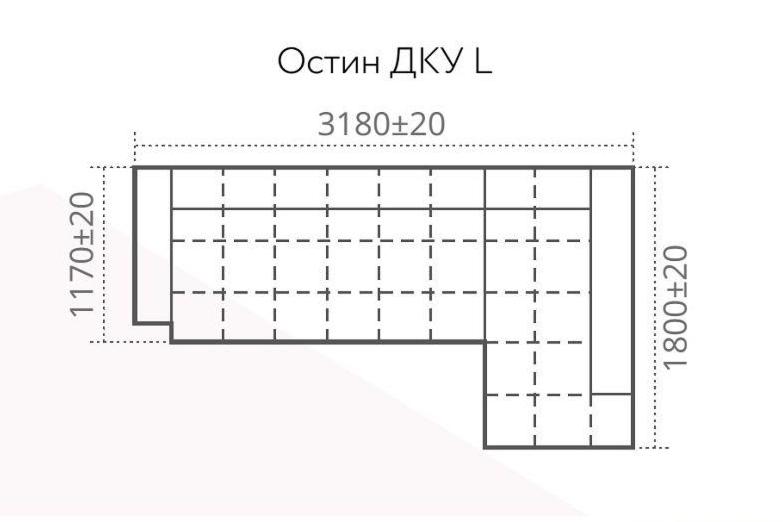 Диван Апогей-Мебель Остин ДКУ-L (угловой) - фото 3