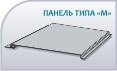 Софит Изомат-Строй Панель М (реечная) - фото 1
