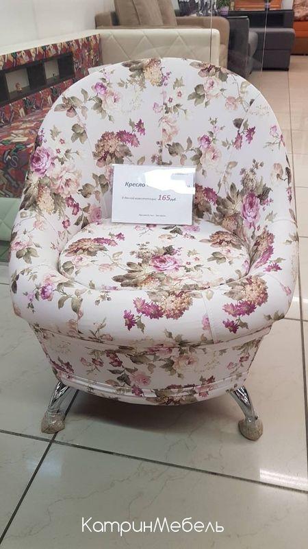 Кресло DM-мебель Жемчужина (цветы 1) - фото 1