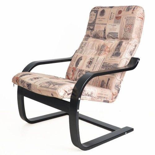 Кресло Greentree Сайма венге/ткань Винум 02 - фото 1