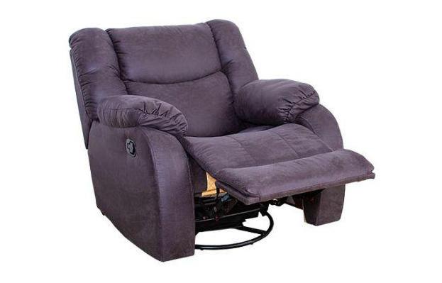 Кресло Апогей-Мебель Орион-Р - фото 1