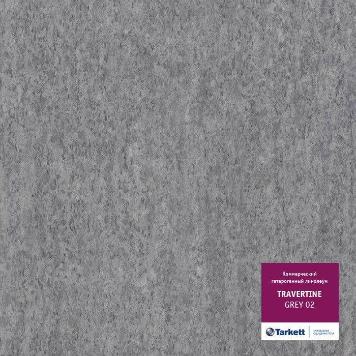 Линолеум Tarkett Travertine Grey 02 - фото 1