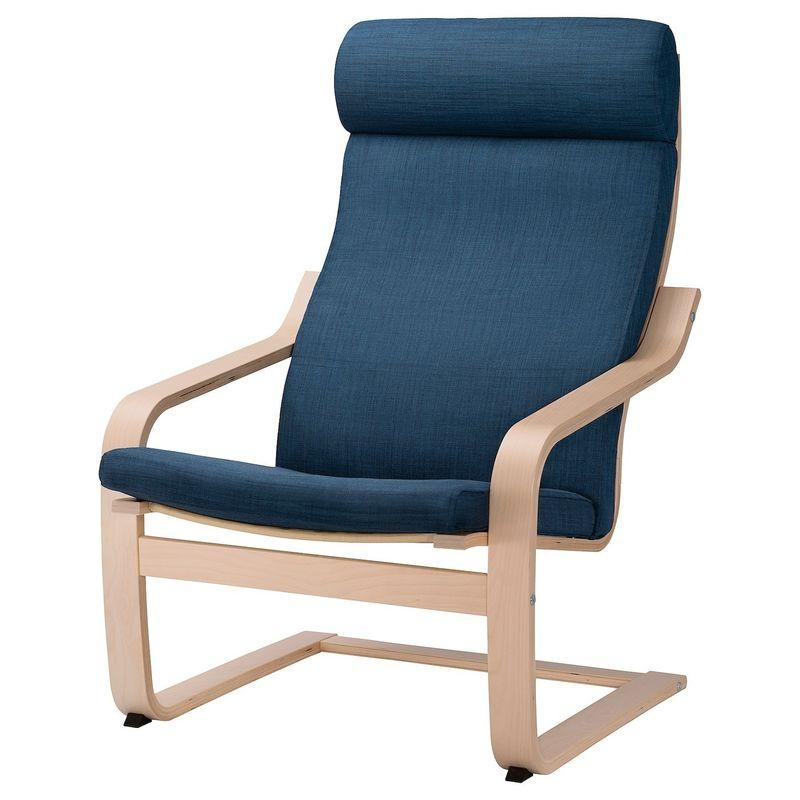 Кресло IKEA Поэнг 793.027.97 - фото 1