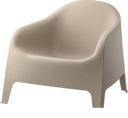Кресло IKEA Скарпо - фото 1