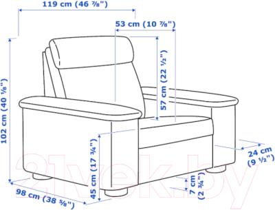 Кресло IKEA Лидгульт - фото 5