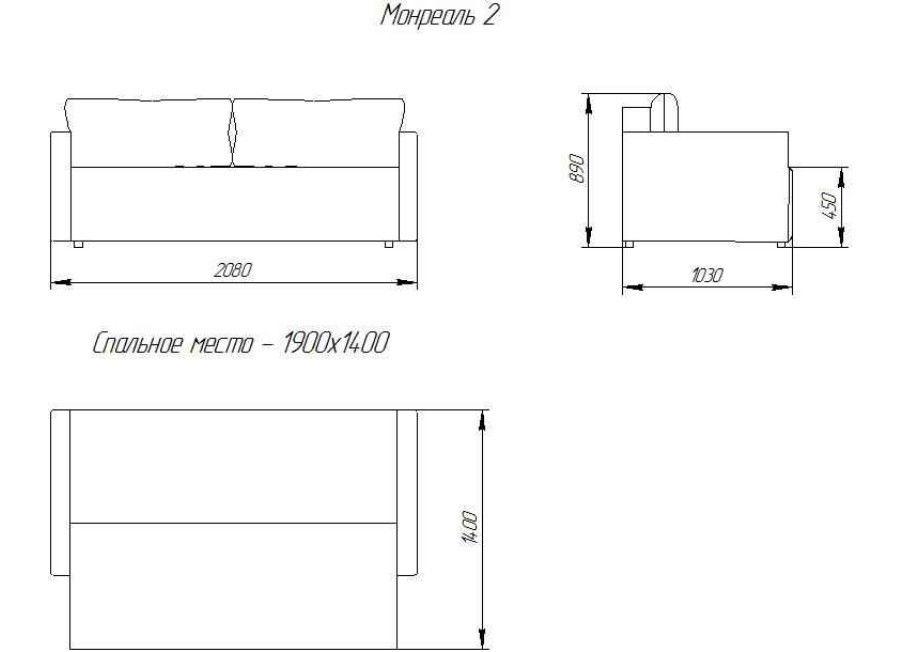 Диван ZMF Монреаль-2 (НПБ, графит) - фото 3