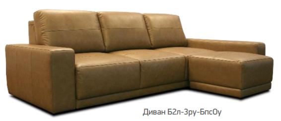 Элитная мягкая мебель Divanger Митчелл Plain - фото 3