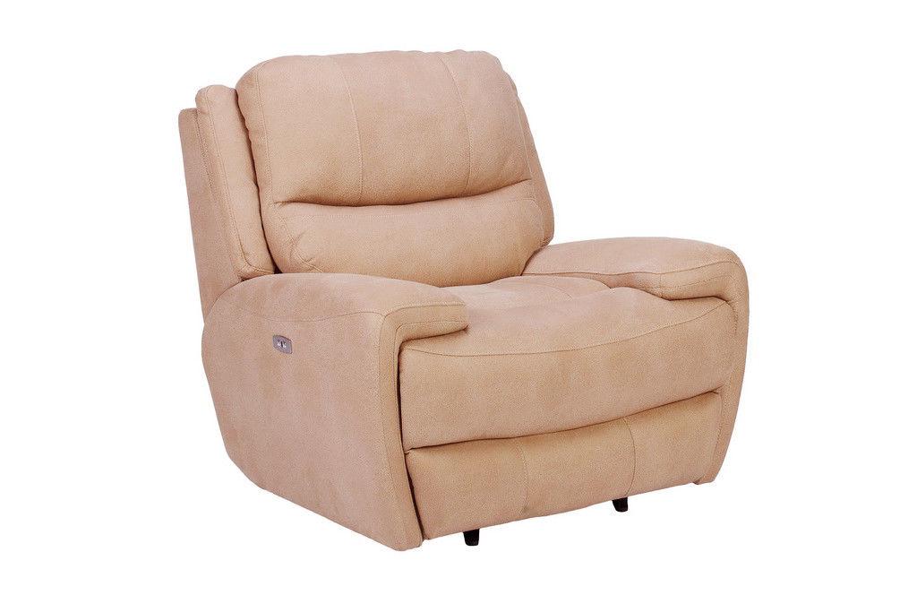 Кресло Arimax Даллас (Топленое молоко) - фото 1