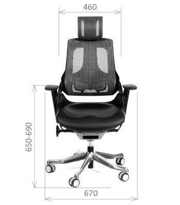 Офисное кресло Chairman 279 JP - фото 4