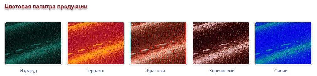 Композитная черепица Keramoplast Керамопласт 500 - фото 2