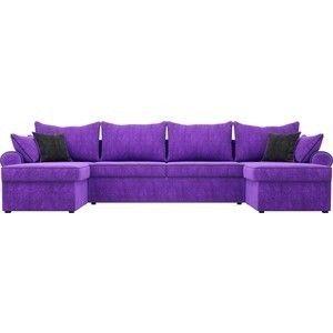 Диван ЛигаДиванов Элис П 124 60665 велюр фиолетовый черные подушки - фото 4