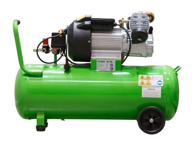 Компрессор ECO AE-705-3 (440 л/мин, 8 атм, коаксиальный, масляный, ресив. 70 л, 220 В, 2.20 кВт) (AE-705-3) - фото 4