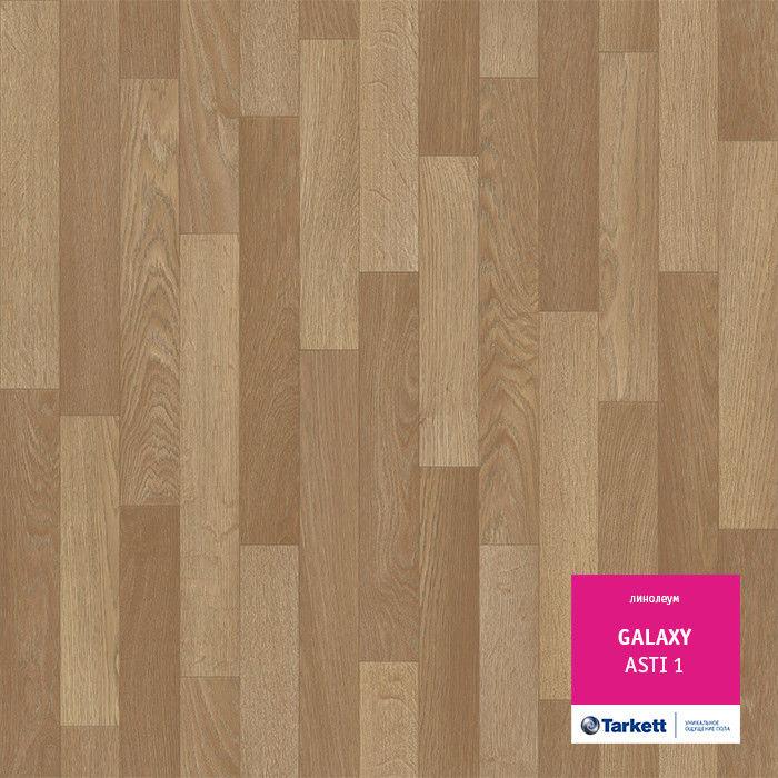 Линолеум Tarkett Galaxy Asti 1 - фото 1