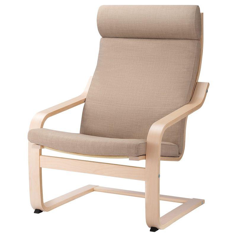 Кресло IKEA Поэнг 993.027.96 - фото 1