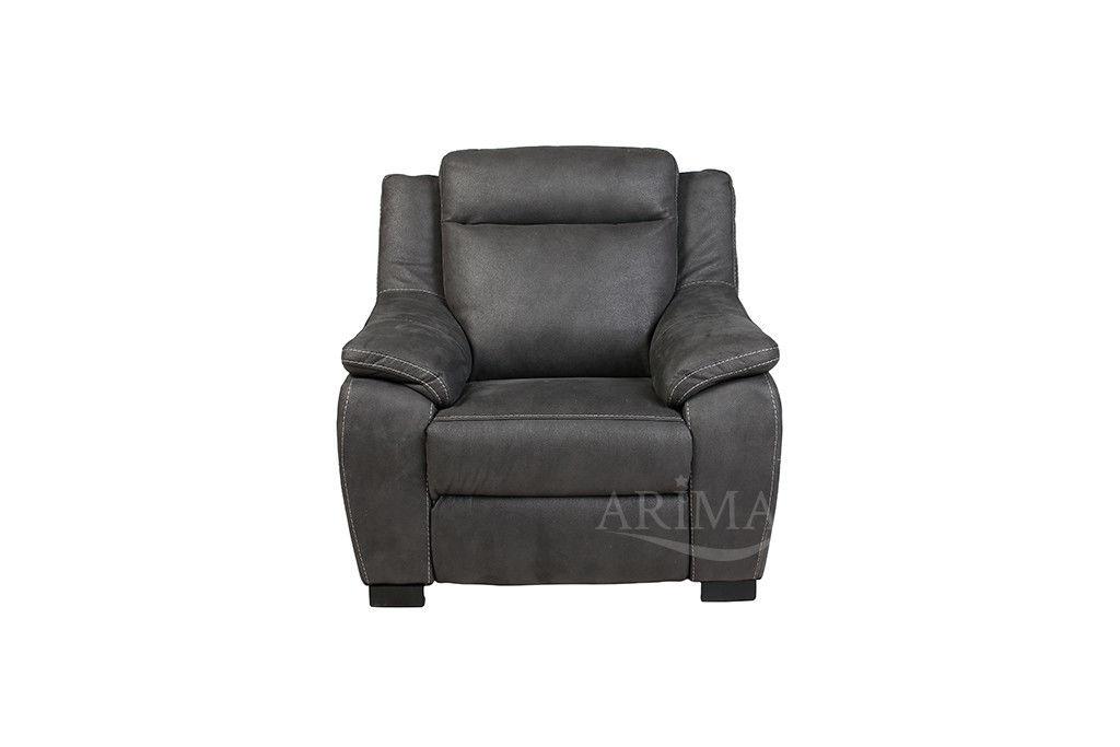 Кресло Arimax Монтана (Индиго) - фото 6