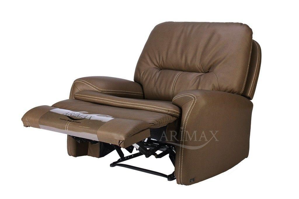 Кресло Arimax Свифт (Мускатный орех) - фото 3