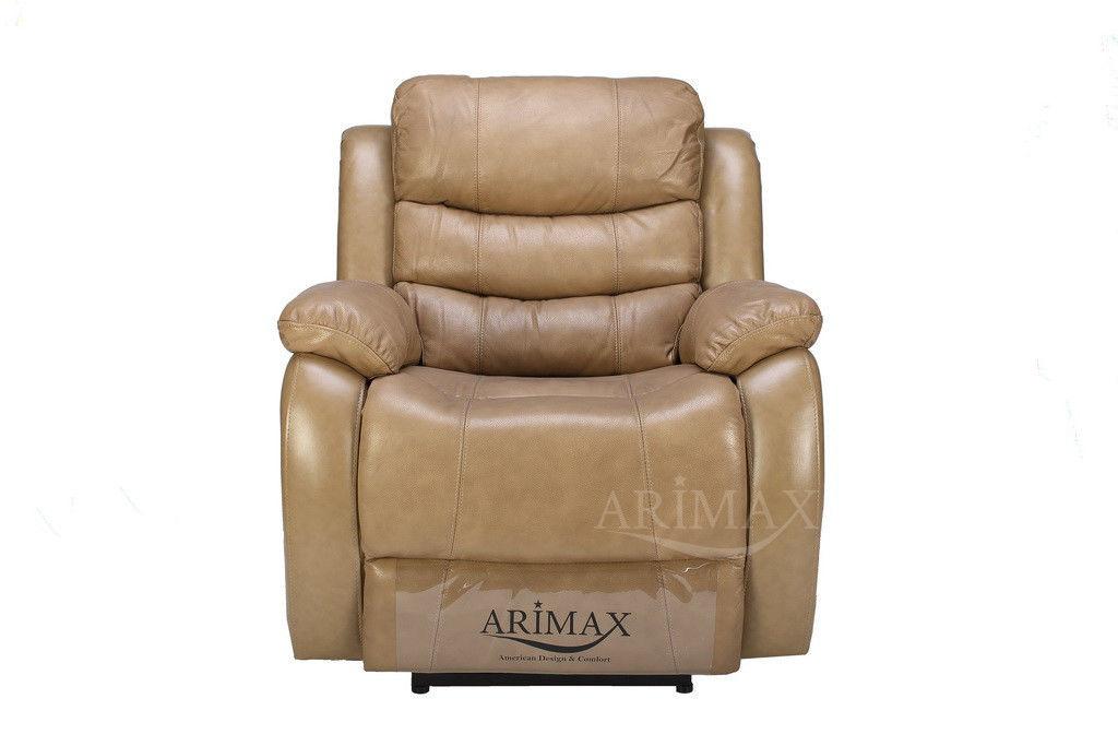 Кресло Arimax Брюс (Кэмел) - фото 2