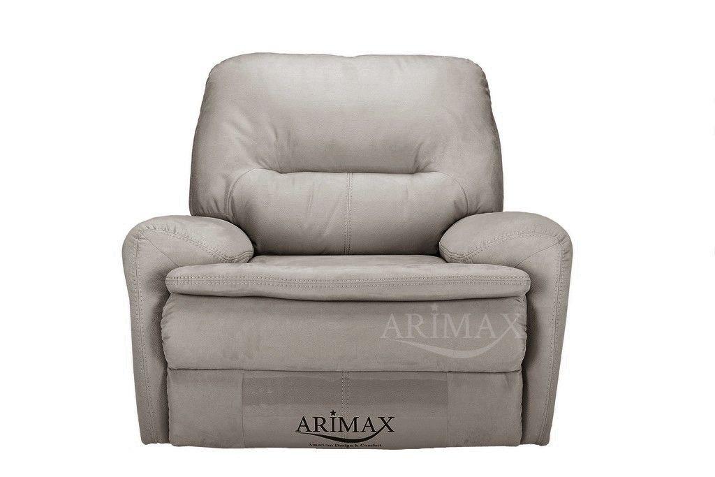 Кресло Arimax Свифт (Ванильная пастила) - фото 1