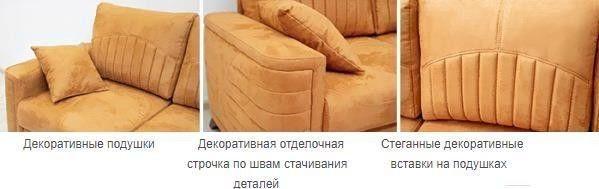 Диван Нижегородмебель и К Джейми ТД 167 бентли 03 - фото 4