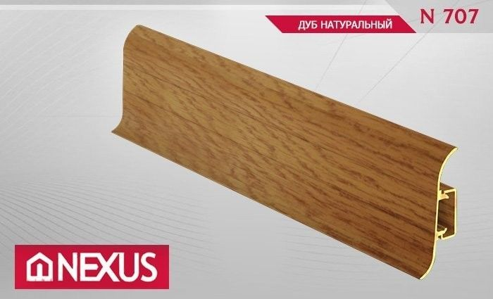 Плинтус Nexus № 707 Дуб натуральный - фото 1