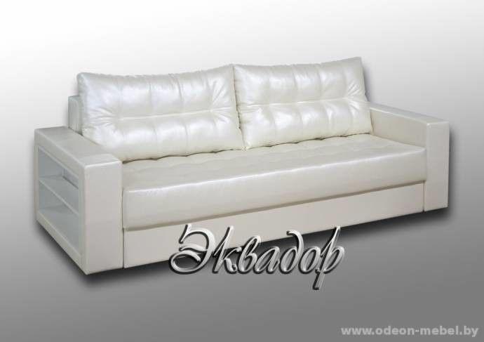 Диван Одеон-мебель Эквадор 43 - фото 1