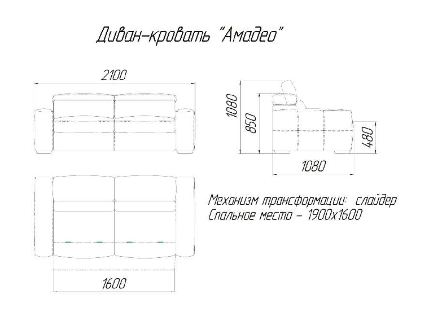 Диван ZMF Амадео 3-х местн. (коричневый) - фото 3