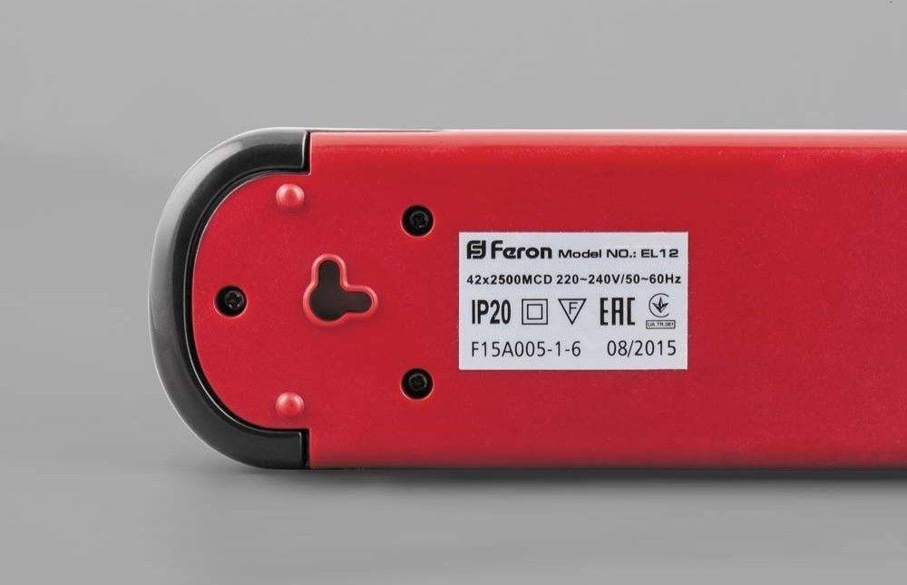 Фонарь аккумуляторный Feron EL12 - фото 3