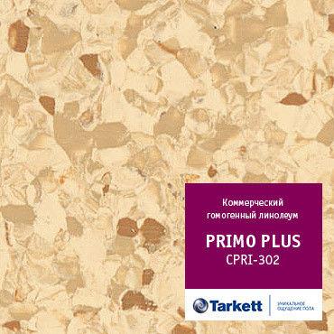 Линолеум Tarkett Primo Plus CPRPI-302 - фото 1