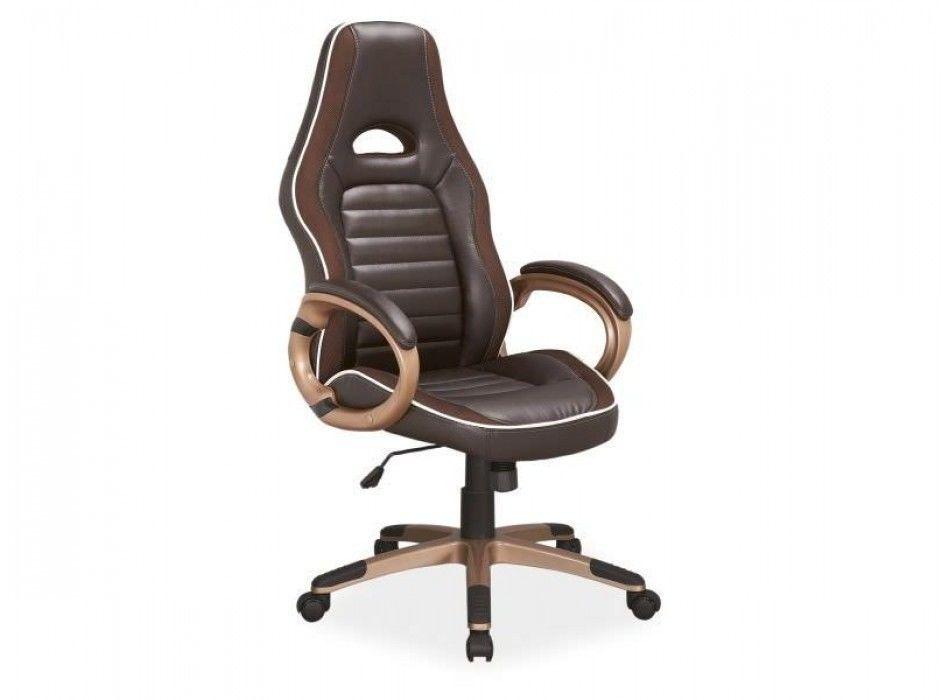 Офисное кресло Signal Q-150 - фото 1