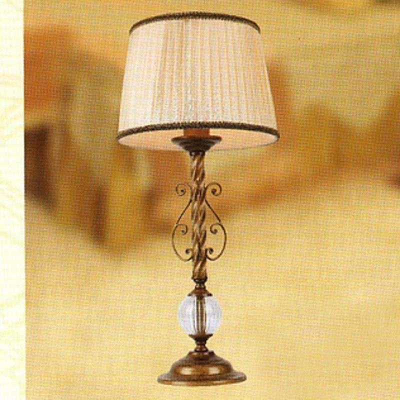 Настольный светильник L'arte Luce T9908/01A - фото 1