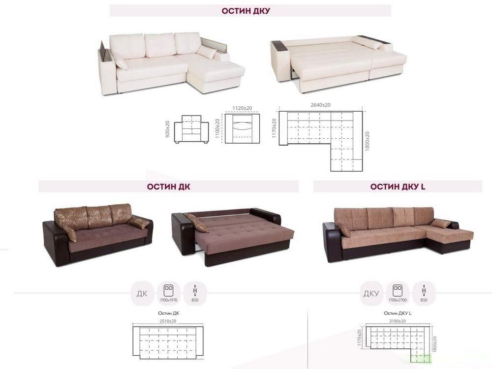 Диван Апогей-Мебель Остин 3 - фото 9