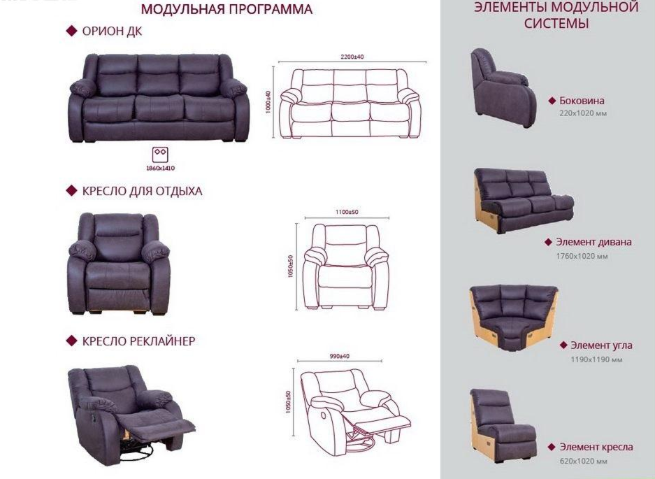 Диван Апогей-Мебель Орион 3ка - фото 5