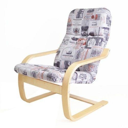 Кресло Greentree Сайма береза/ткань Винум 03 - фото 1