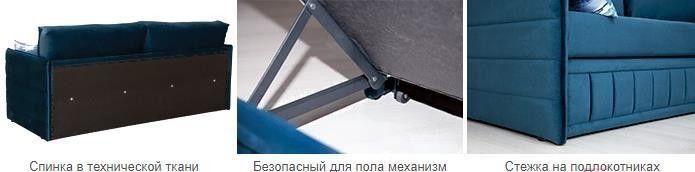 Диван Нижегородмебель и К Диего Velvet Latte - фото 4