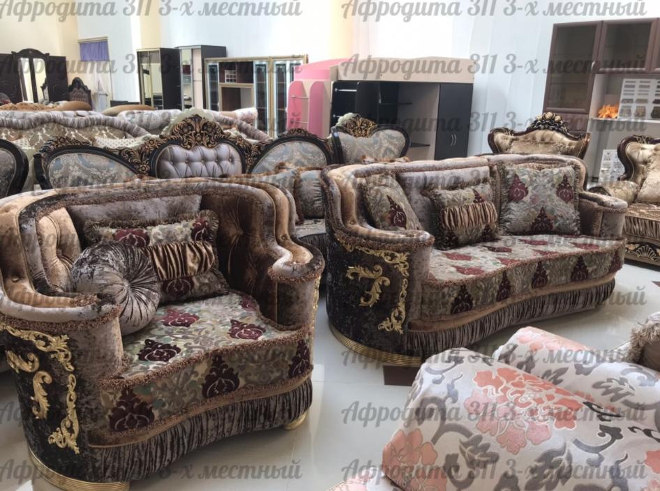 Набор мягкой мебели Устье Афродита 311 (кофе) - фото 1