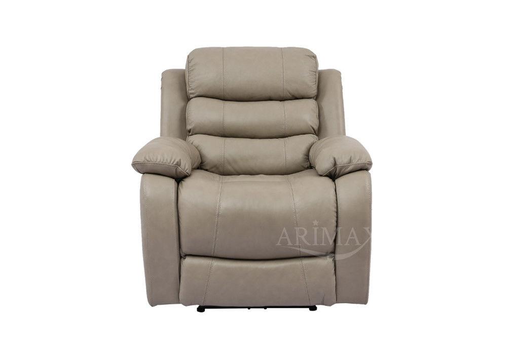 Кресло Arimax Брюс (Брызги шампанского) - фото 1