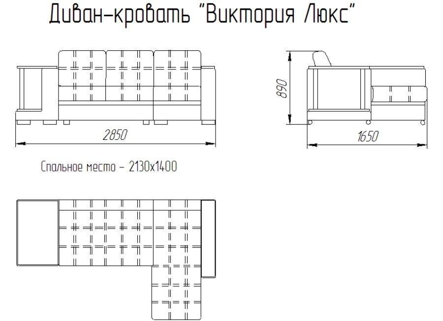Диван ZMF Виктория Люкс (ПБ, серый) - фото 4