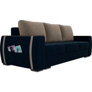 Диван ЛигаДиванов Брион велюр синий, подушки бежевые - фото 4