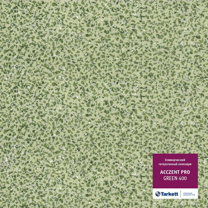 Линолеум Tarkett Acczent Pro Green 400 - фото 1